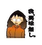 年末年始セットのお得スタンプ☆(個別スタンプ:11)
