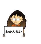 年末年始セットのお得スタンプ☆(個別スタンプ:12)