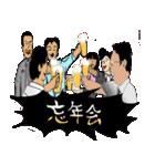 年末年始セットのお得スタンプ☆(個別スタンプ:13)