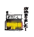 年末年始セットのお得スタンプ☆(個別スタンプ:14)