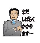 年末年始セットのお得スタンプ☆(個別スタンプ:15)