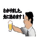 年末年始セットのお得スタンプ☆(個別スタンプ:16)