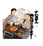 年末年始セットのお得スタンプ☆(個別スタンプ:17)