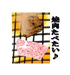 年末年始セットのお得スタンプ☆(個別スタンプ:18)