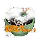 年末年始セットのお得スタンプ☆(個別スタンプ:20)