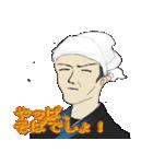 年末年始セットのお得スタンプ☆(個別スタンプ:22)