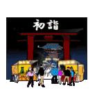 年末年始セットのお得スタンプ☆(個別スタンプ:23)