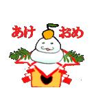 年末年始セットのお得スタンプ☆(個別スタンプ:24)