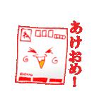 年末年始セットのお得スタンプ☆(個別スタンプ:25)