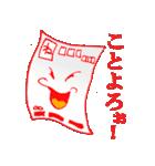 年末年始セットのお得スタンプ☆(個別スタンプ:26)