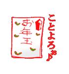 年末年始セットのお得スタンプ☆(個別スタンプ:28)