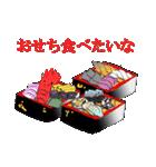 年末年始セットのお得スタンプ☆(個別スタンプ:29)