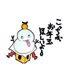 年末年始セットのお得スタンプ☆(個別スタンプ:30)