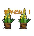 年末年始セットのお得スタンプ☆(個別スタンプ:31)