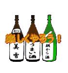 年末年始セットのお得スタンプ☆(個別スタンプ:32)