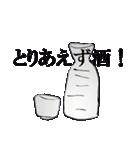 年末年始セットのお得スタンプ☆(個別スタンプ:33)