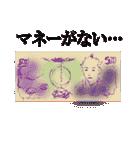 年末年始セットのお得スタンプ☆(個別スタンプ:37)