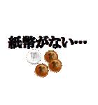 年末年始セットのお得スタンプ☆(個別スタンプ:38)