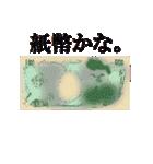 年末年始セットのお得スタンプ☆(個別スタンプ:39)