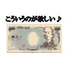 年末年始セットのお得スタンプ☆(個別スタンプ:40)