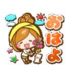 ほのぼのカノジョ『初夏!夏に向かって』(個別スタンプ:01)