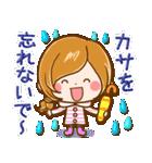 ほのぼのカノジョ『初夏!夏に向かって』(個別スタンプ:03)