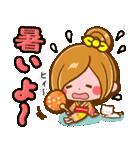 ほのぼのカノジョ『初夏!夏に向かって』(個別スタンプ:08)