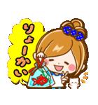 ほのぼのカノジョ『初夏!夏に向かって』(個別スタンプ:09)