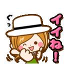 ほのぼのカノジョ『初夏!夏に向かって』(個別スタンプ:12)