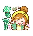 ほのぼのカノジョ『初夏!夏に向かって』(個別スタンプ:13)
