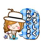 ほのぼのカノジョ『初夏!夏に向かって』(個別スタンプ:16)
