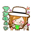 ほのぼのカノジョ『初夏!夏に向かって』(個別スタンプ:19)
