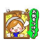 ほのぼのカノジョ『初夏!夏に向かって』(個別スタンプ:23)
