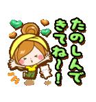 ほのぼのカノジョ『初夏!夏に向かって』(個別スタンプ:30)