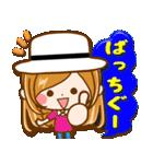 ほのぼのカノジョ『初夏!夏に向かって』(個別スタンプ:33)