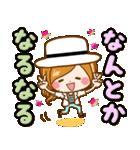 ほのぼのカノジョ『初夏!夏に向かって』(個別スタンプ:35)