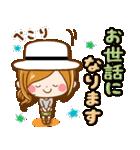 ほのぼのカノジョ『初夏!夏に向かって』(個別スタンプ:37)