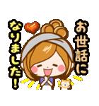 ほのぼのカノジョ『初夏!夏に向かって』(個別スタンプ:38)