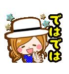 ほのぼのカノジョ『初夏!夏に向かって』(個別スタンプ:40)