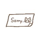 <英語>雑貨風付箋くまさん pop cute bear(個別スタンプ:04)