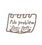 <英語>雑貨風付箋くまさん pop cute bear(個別スタンプ:07)