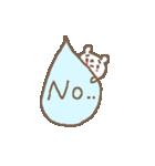 <英語>雑貨風付箋くまさん pop cute bear(個別スタンプ:09)