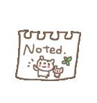 <英語>雑貨風付箋くまさん pop cute bear(個別スタンプ:22)