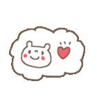 <英語>雑貨風付箋くまさん pop cute bear(個別スタンプ:24)