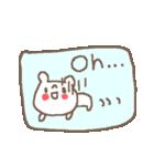 <英語>雑貨風付箋くまさん pop cute bear(個別スタンプ:36)
