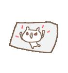 <英語>雑貨風付箋くまさん pop cute bear(個別スタンプ:40)