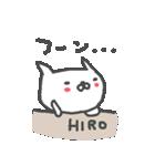 <ひろさん>基本セット Hiro cute cat(個別スタンプ:09)