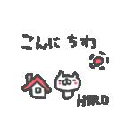 <ひろさん>基本セット Hiro cute cat(個別スタンプ:11)