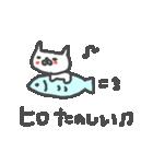 <ひろさん>基本セット Hiro cute cat(個別スタンプ:13)