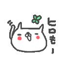 <ひろさん>基本セット Hiro cute cat(個別スタンプ:22)